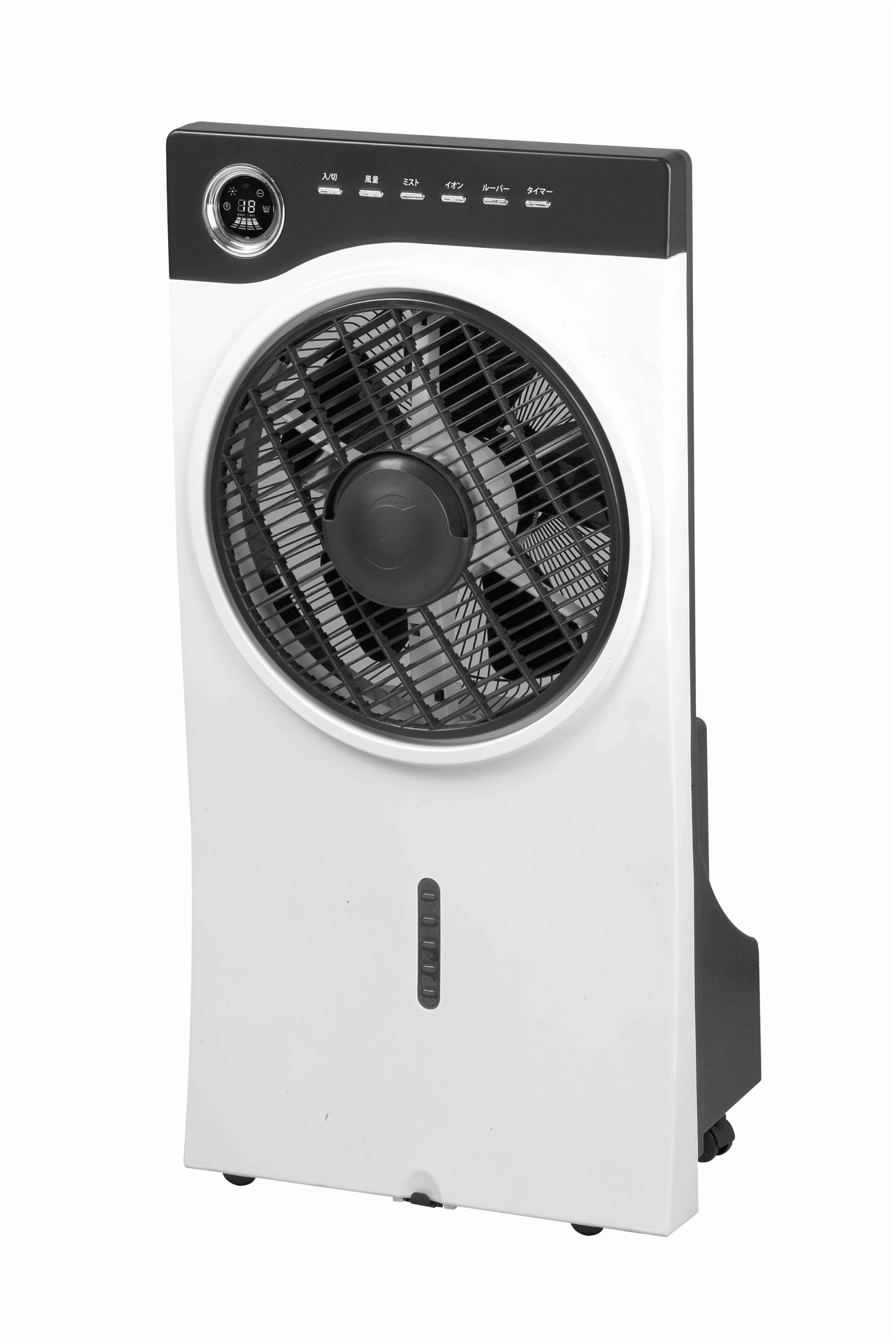 R10FCW Ventilateur brumisateur