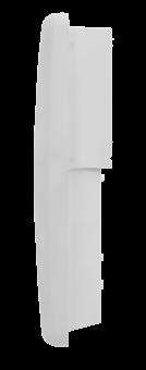 Radiateur Inertie céramique CEMACY côté